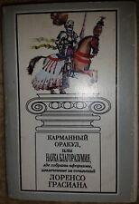 "Vintage Russian Mini Book 5"" Baltasar Gracian Pocket Oracle Miniature Old Gift"