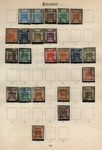 PALESTINE: Used/Unused Examples - Ex-Old Time Collection - Album Page (41032)