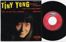 Tiny YONG * 1964 Vietnamese French Girl YeYe MOD POPCORN EP * Listen!