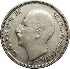 1930 Boris III Tsar of Bulgaria 100 Leva Large European Silver Coin i50150