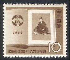 Japón 1959 Shoin Yoshida/Libro/Educación/escuelas/personas/APM 1v (n25324)