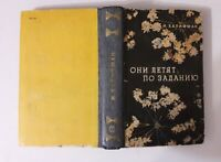 1973 Russian Book Beekeeping hanybees manual Soviet Russia Khalifman