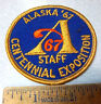 Alaska Centennial Exposition 67 Embroidered Patch, NEW, EXPO 67 Fairbanks Alaska