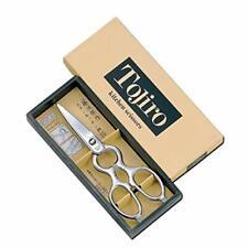 Tojiro-Pro Separetable Kitchen Shears FK-843 180021