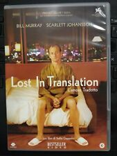 DVD LOST IN TRANSLATION L'amore tradotto