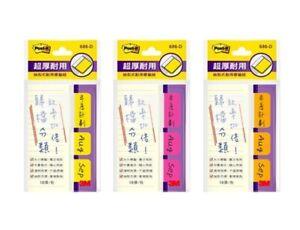3M Post-it Flags, 686 3 Sizes Durable & Writable Paper Index 18 pcs/ pack*