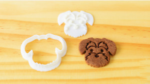 Schnauzer 4cm Mini / Small 3D Cookie Cutter Embosser - Baking Polymer Clay Dog