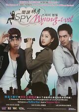 SPY MYUNG-WOL POSTER-Korean Series,Han Ye-seul, Eric Mun, Lee Jin-wook, Shinhwa