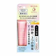 ☀New Shiseido Junpaku Sennka White Beauty Serum In CC SPF50+ / PA++++ Japan F/S