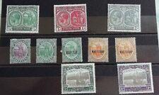 10 Stamps Width British Colonies & Territories Stamp Blocks