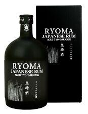 Ryoma 7 Jahre Japanese Rum 0.7l mit Geschenkpackung