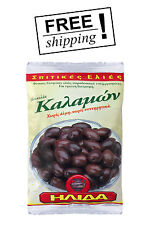 Greek Kalamata black olives in olive oil, vinegar & oregano 250 gr. net weight