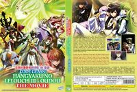 Code Geass: Lelouch of the Rebellion (movie series) III - Glorification ~ SEAL ~