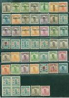 ROC china Stamp  1913-25 Junk 1st & 2nd & Peking Print 49 stamps