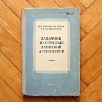 Anti-Aircraft Artillery Firing Book. RUSSIAN USSR manual BOOK. Cold War. 1951