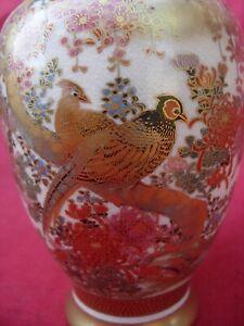 JAPANESE Japan Bird Pheasant SATSUMA MINIATURE CABINET VASE SIGNED