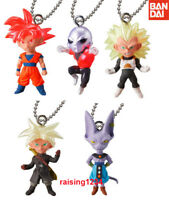 Bandai Dragon Ball Super DBZ Figure UDM Best 23 Keychain Goku Jiren Set 5 pcs