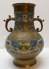 Champleve Brass Enamel Vase Asian Designs Elephant Handles Antique