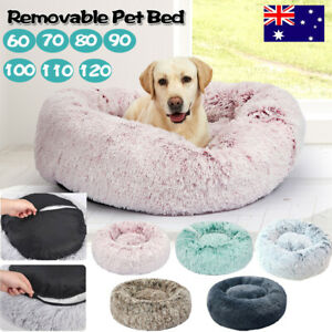 Removable washable Pet Dog Calming Bed Warm Soft Plush Round Nest Kennel Cave