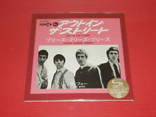 THE  WHO OUT IN THE STREET 7INCH EP SIZE SPECIAL SLEEVE JAPAN 2 TRACKS SHM CD