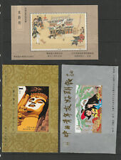 China 3 Souvenir Sheets ??