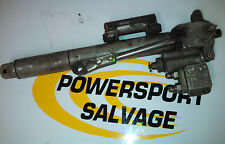 OMC/Johnson/Evinrude Power Steering Swivel Rack and Pinion Cylinder 185 200 225