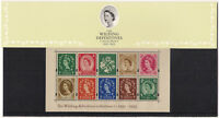 GB 2002 Wilding Definitives I Presentation Pack 59 With Barcode Insert Card