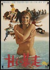SWEET RIDE Japanese B2 movie poster JACQUELINE BISSET 1968 NM