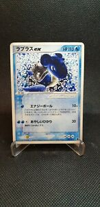 Japanese Lapras EX - 001/019 - Mudkip Constructed Starter Deck Pokemon Card