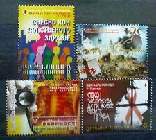 Macedonia 2009 Charity stamps MNH