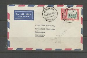 British Solomon Island 1962 Airmail Cover to St Lucia, 3d rate, Honiara cds