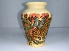 "Rooster ""Early Call"" Small Vase Jardinia by Harmony Kingdom"