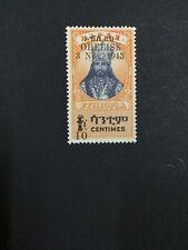 MOMEN: ETHIOPIA #259 1943 MINT OG NH $85 LOT #3925