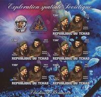 Soviet Spatial Exploration Vladimir Komarov Imp. Sov. Sheet  of 5 Stamps MNH