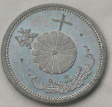 Japan 10 Sen, 1941