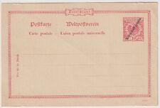 MARSCHALL-INSELN 1897: unused 10pf postal card Mi P2 in nice condition