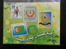 Kurdistan Iraq FDC 2012 on card