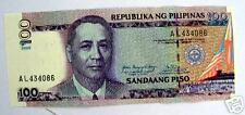 CUT + ARROVO Error PHILIPPINE 100 Peso 2005 Note ARROYO