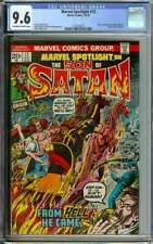 MARVEL SPOTLIGHT #12 CGC 9.6 OW/WH PAGES