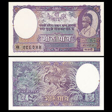 Nepal 5 Rupees, ND(1951), P-2, A-UNC with hole>Tiger