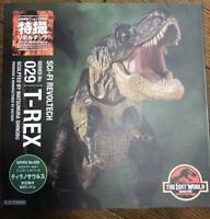 Authentic Revoltech Jurassic Park Tyrannosaurus T-Rex