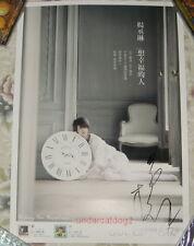 Rainie Yang Wishing For Happiness Taiwan Autograph Promo Poster