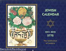 Jewish Calendar 2011-2012 (5772) The Symbolism of Judaica New