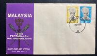 1966 Malacca Malaya First Day Cover FDC Pertabalan Yang Di Peruan