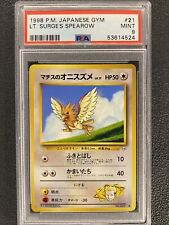 PSA9 1998 POKEMON JAPANESE GYM 21 LT. SURGE'S SPEAROW