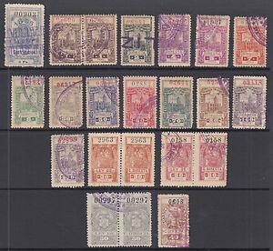 Argentina, Santa Fé, Forbin 7/91 used 1859-1899 Direct Contribution Fiscals (17)