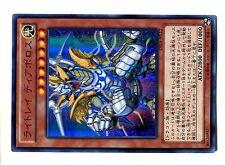 YUGIOH ULTRA RARE N° DS14-JPL12 Lightray Diabolos (Version DUELIST)