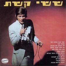 SASSI KESHET - SPECIAL EDITION * NEW CD