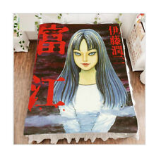 "Anime Fleece BedSheet Blanket Junji Ito Another Face Horror Tomie Horror  79"""