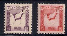 Japan   1930   Sc # 208-09   MNH   OG   (47388-6)